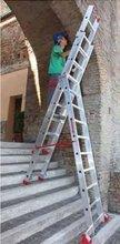 DOSTAWA GRATIS! 99674977 Drabina aluminiowa 3x15 FARAONE z adaptacją na schody (wysokość robocza: 12,00m)